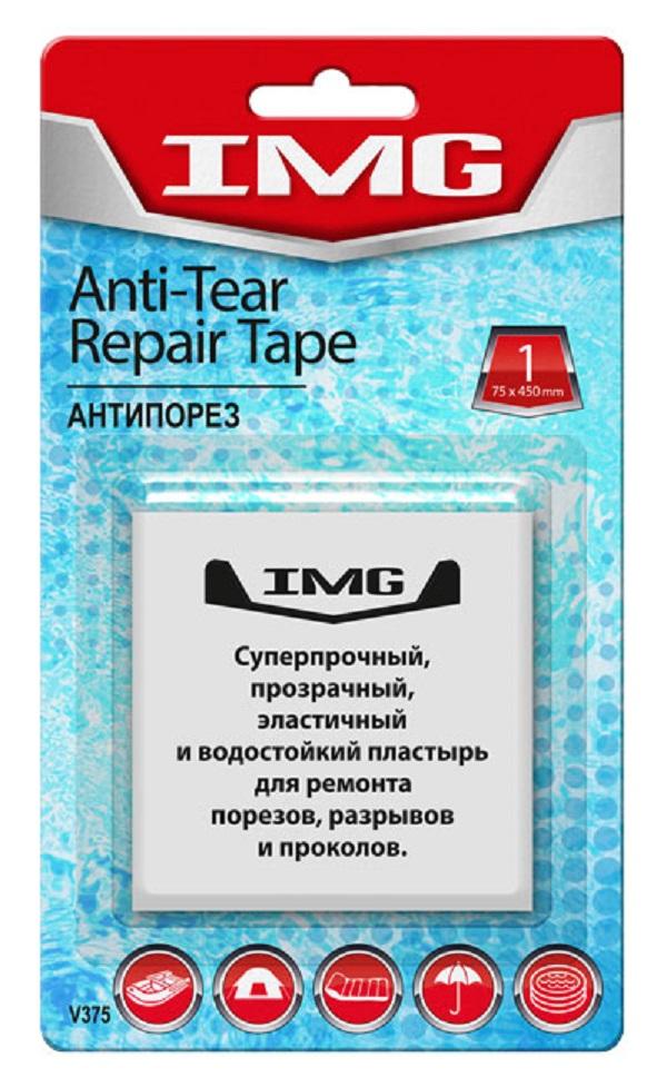 Сверхпрочный прозрачный пластырь для заделывания порезов