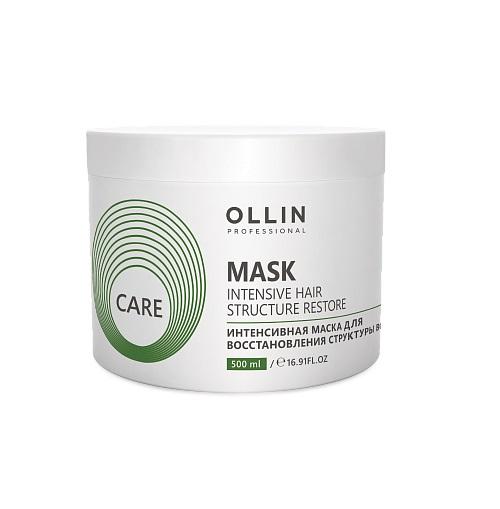 Купить Маска для восстановления волос OLLIN PROFESSIONAL CARE 500 мл