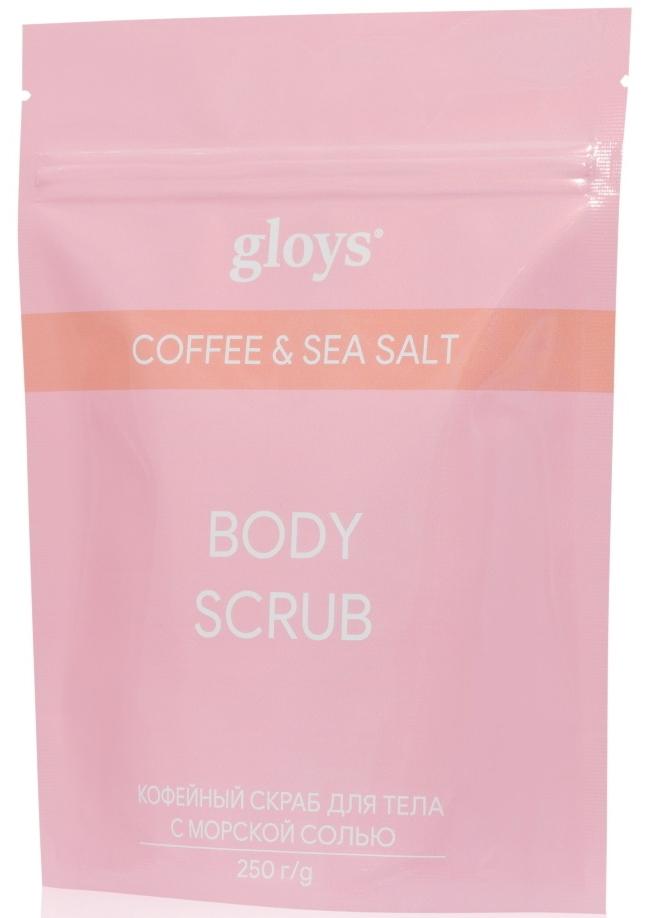 Купить Кофейный скраб Gloys с морской солью и маслами