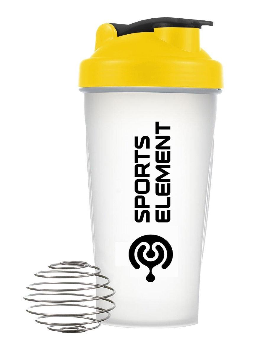 Спортивный элемент Шейкер 600 мл (цвет: хрусталь желтый, цвет2: хрусталь желтый)