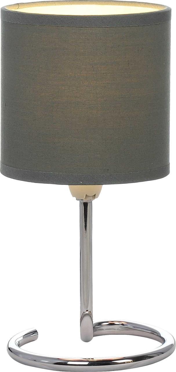 Настольная лампа ELFI 24639DG