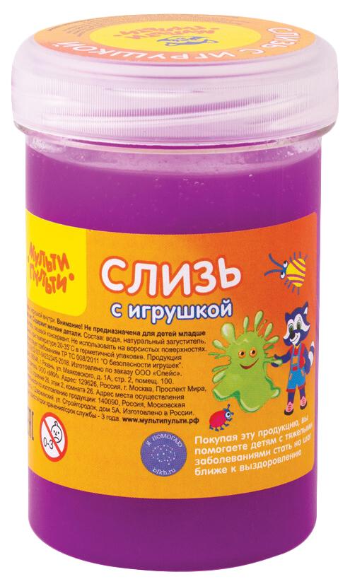 Купить Слизь для рук Мульти-Пульти СЛ_20132 с игрушкой фиолетовая 200 мл,