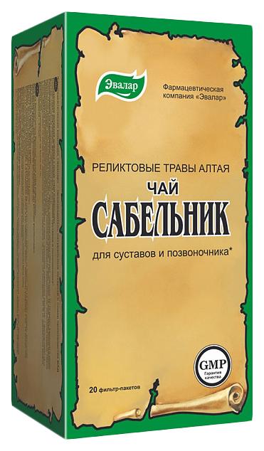 Чай Сабельник, 20 фильтр-пакетов, Эвалар
