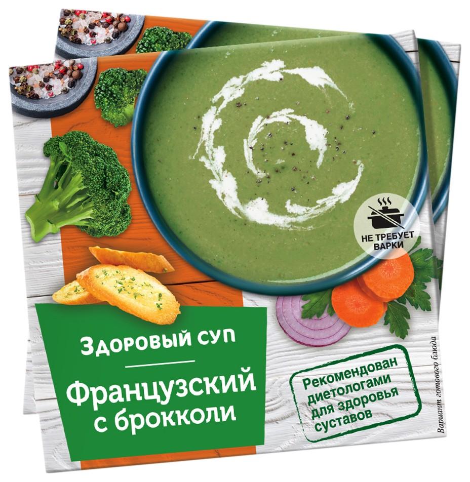 Суп Здоровый суп французский с брокколи 30 г фото