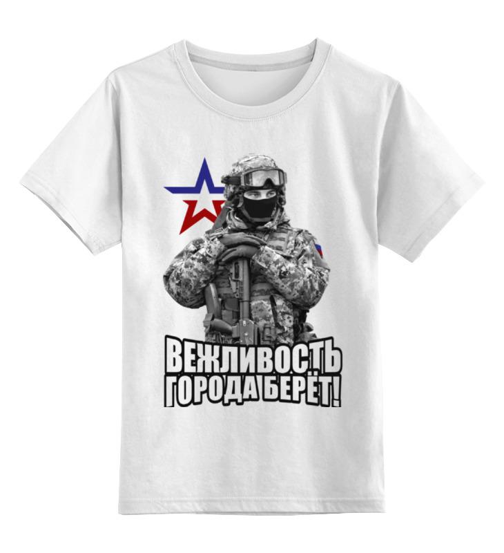 0000000690538, Детская футболка классическая Printio Вежливость города берет!, р. 104,  - купить со скидкой