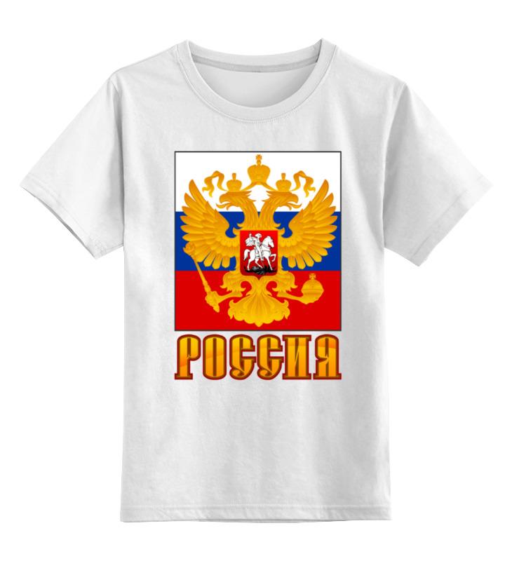 Детская футболка классическая Printio Россия герб, р. 140 0000000690330