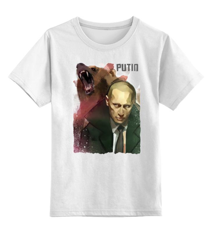 Детская футболка классическая Printio Putin, р. 140 0000000695671