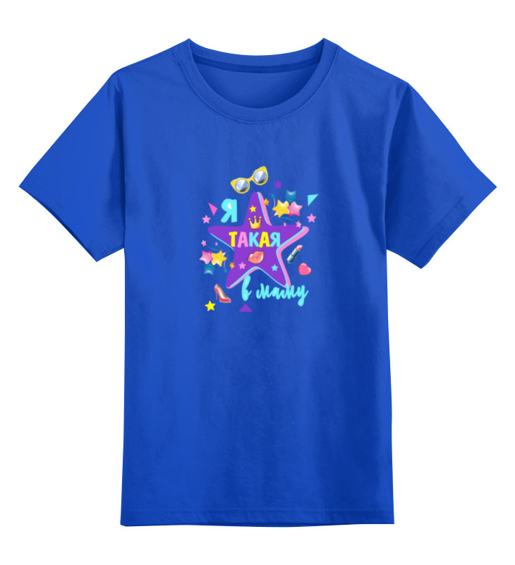 Детская футболка Printio Вся в маму цв.синий р.116