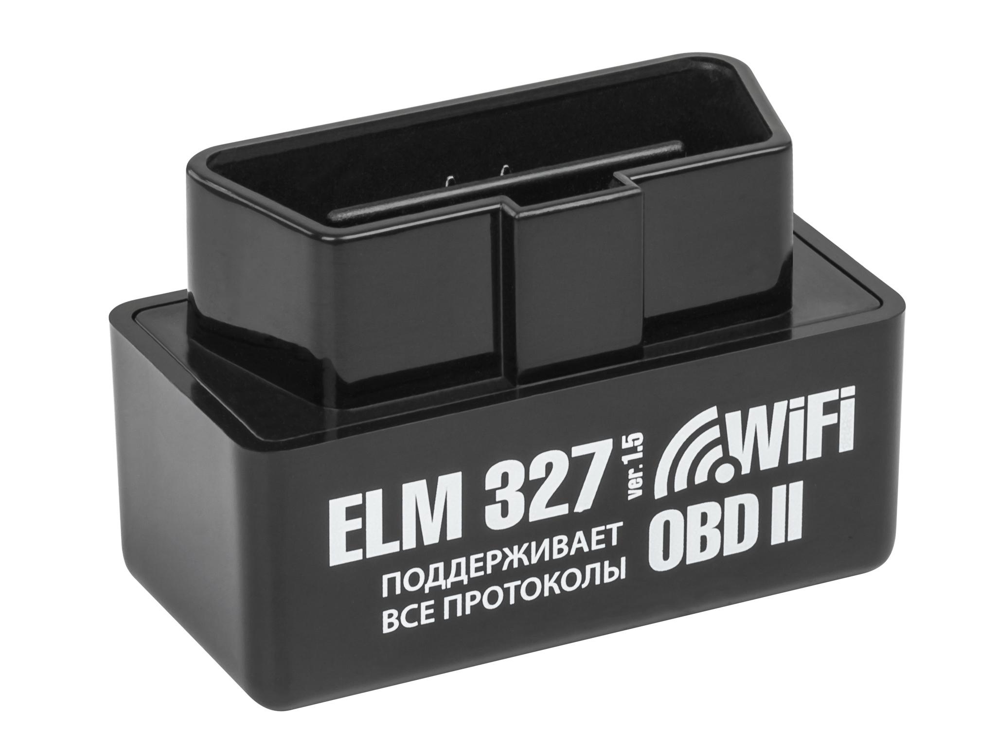Адаптер автодиагностический EMITRON ELM327 Wi Fi