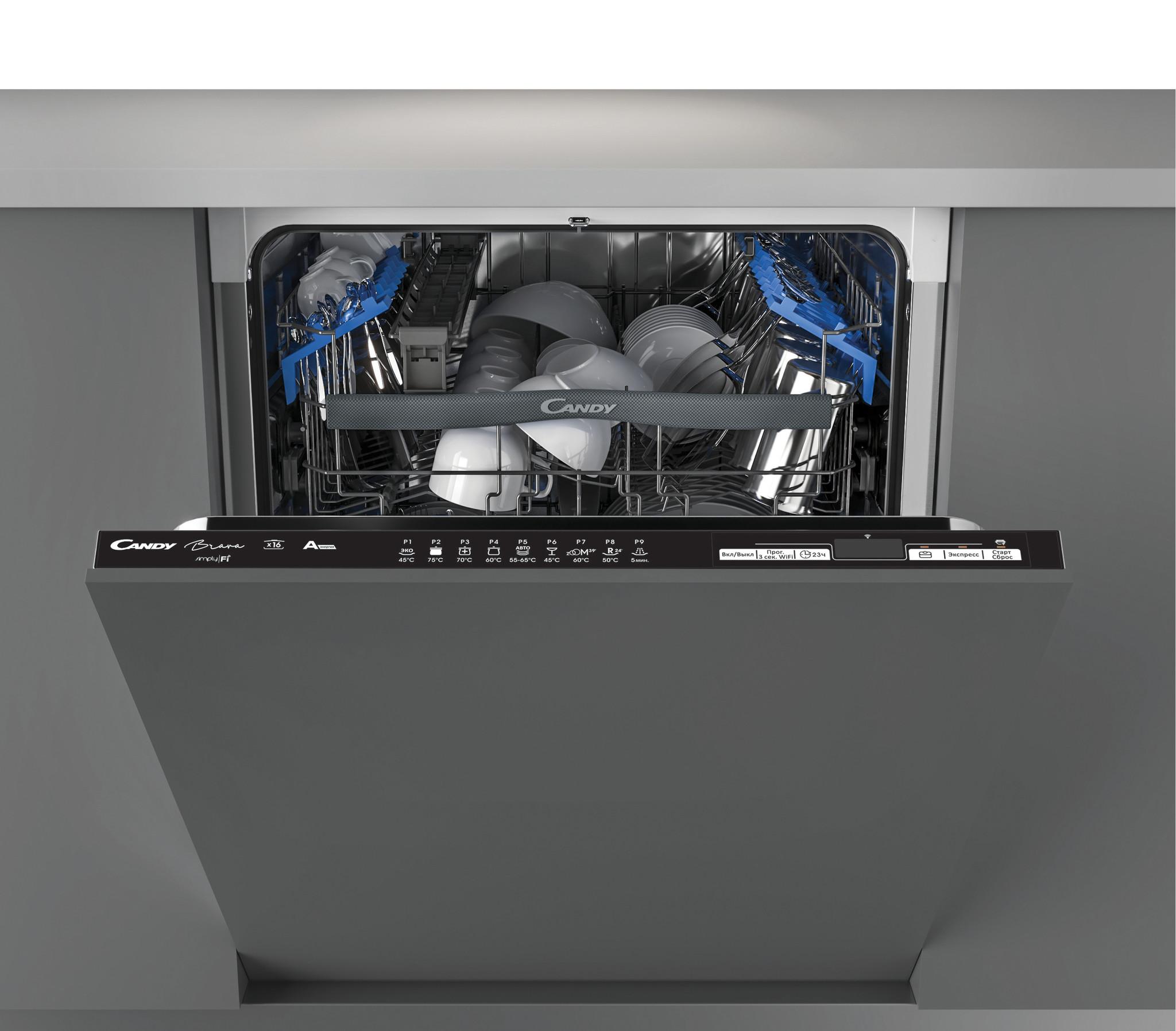 Посудомоечная машина Candy Brava CDIN 3D632PB-07
