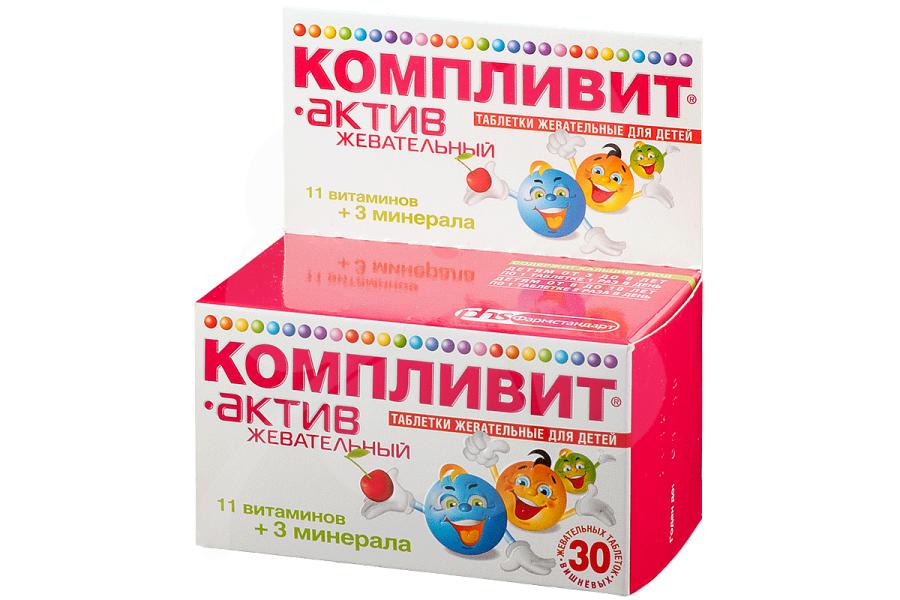 Компливит Актив жевательный, таблетки жевательные Вишня 30 шт.