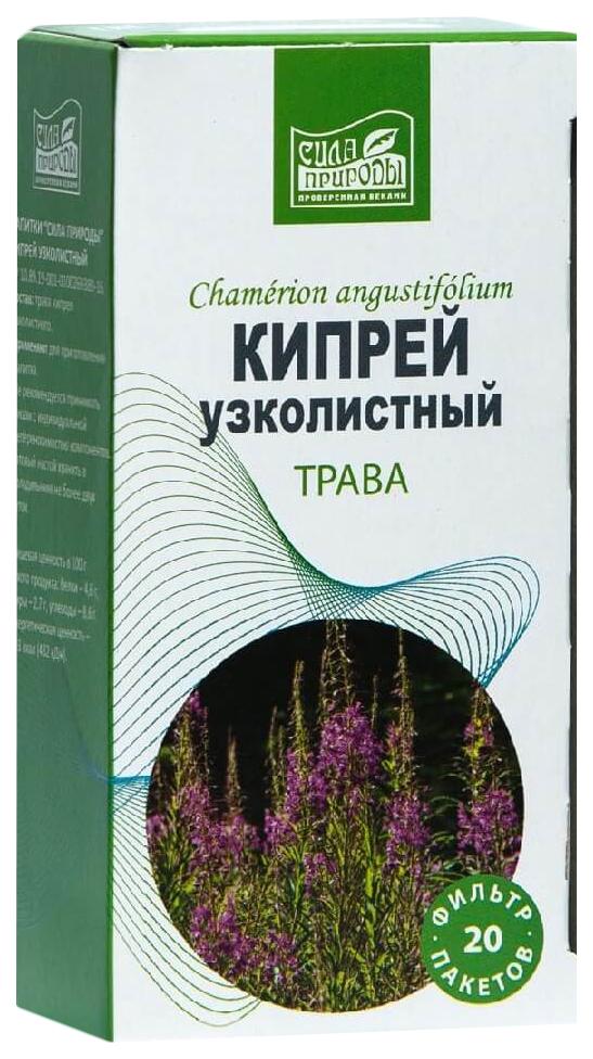 Кипрей трава пакеты 20 шт. Напитки Сила
