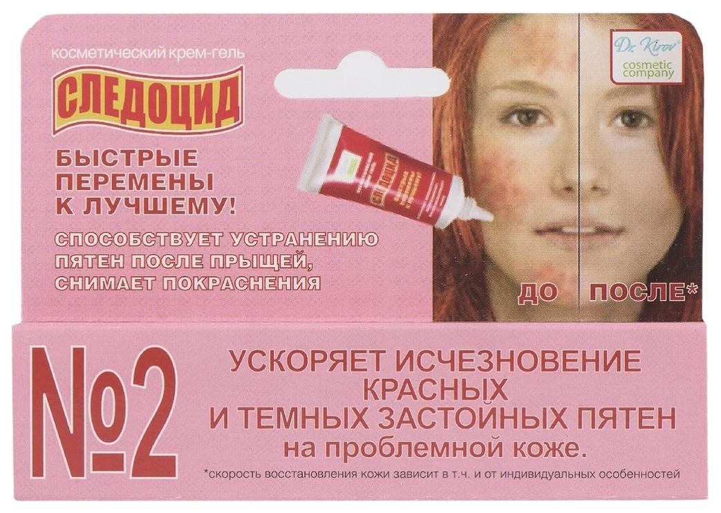 Купить Крем-гель Следоцид 15 г, Dr.Kirov Cosmetic