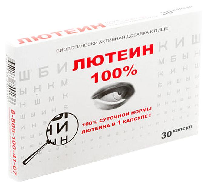 Лютеин 100% капсулы 476 мг 30 шт.