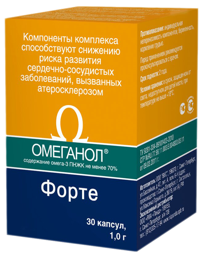 Омеганол Форте капсулы 1 г 30 шт.