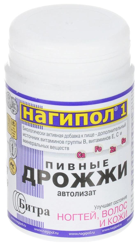 Купить Пивные дрожжи Нагипол-1 для ногтей волос кожи 500 мг, Пивные дрожжи Нагипол-1 для ногтей волос кожи таблетки 500 мг 100 шт.