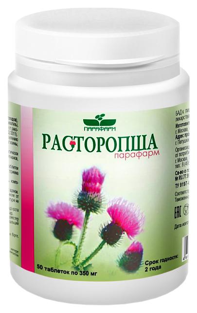 Купить Расторопша-Парафарм 350 мг, Расторопша-Парафарм таблетки 350 мг 50 шт.