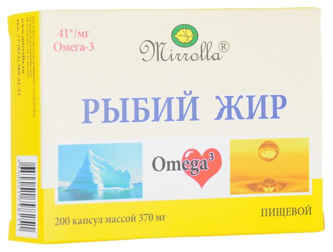 Рыбий жир пищевой серии Мирролла 0,37 г 200 шт.