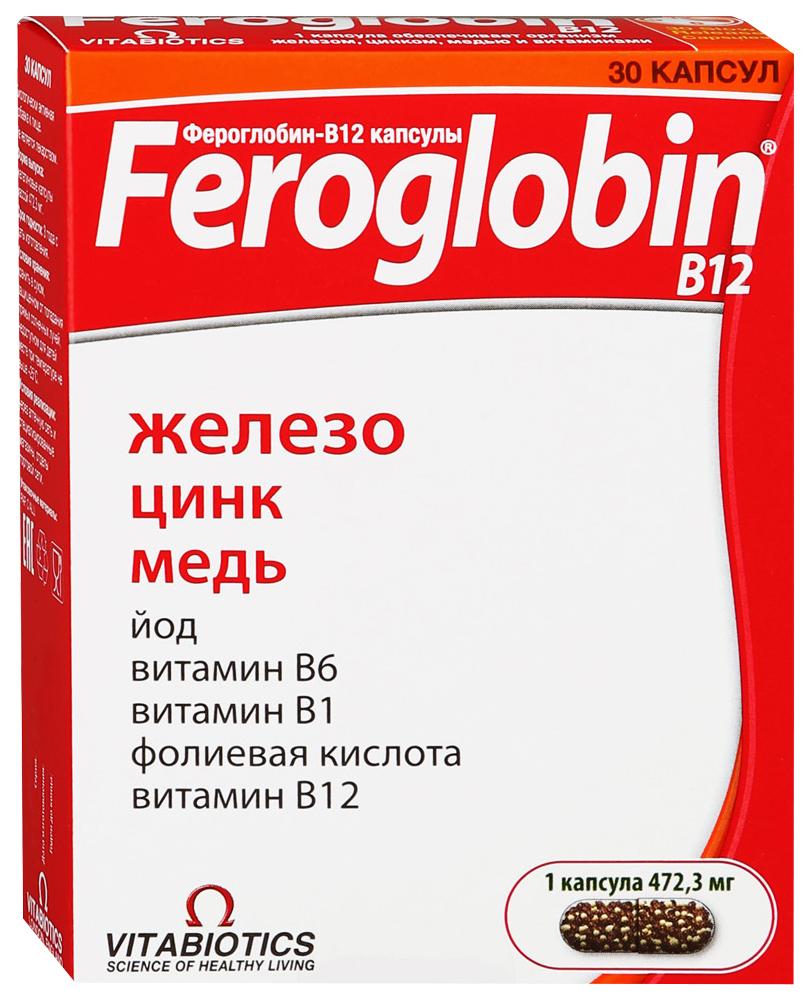 Фероглобин В-12 Feroglobin B12 капсулы 460 мг 30 шт.