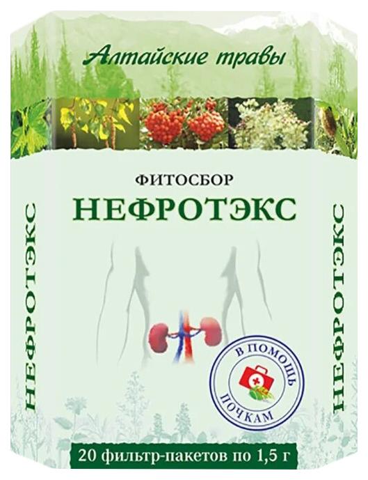 Фитосбор Алтайские травы Нефротэкс 20 шт.