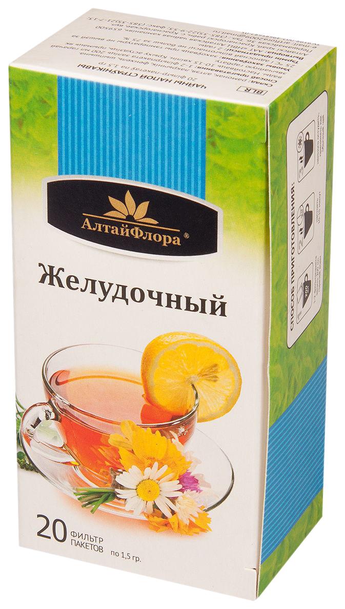 Чайный напиток Желудочный 20 ф п