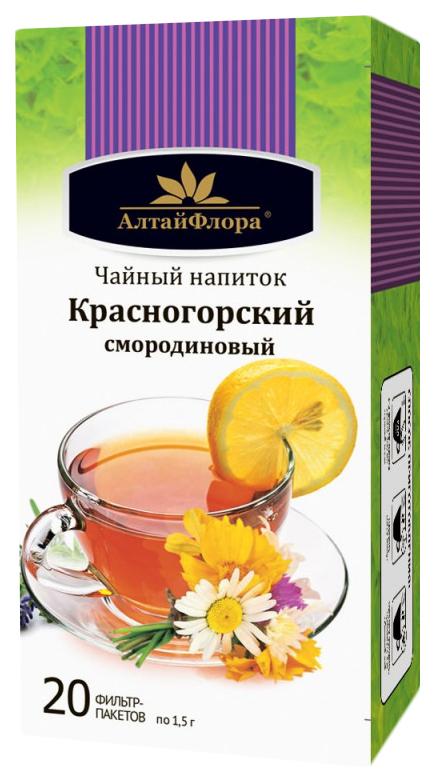 Чайный напиток Красногорский смородиновый 20 ф