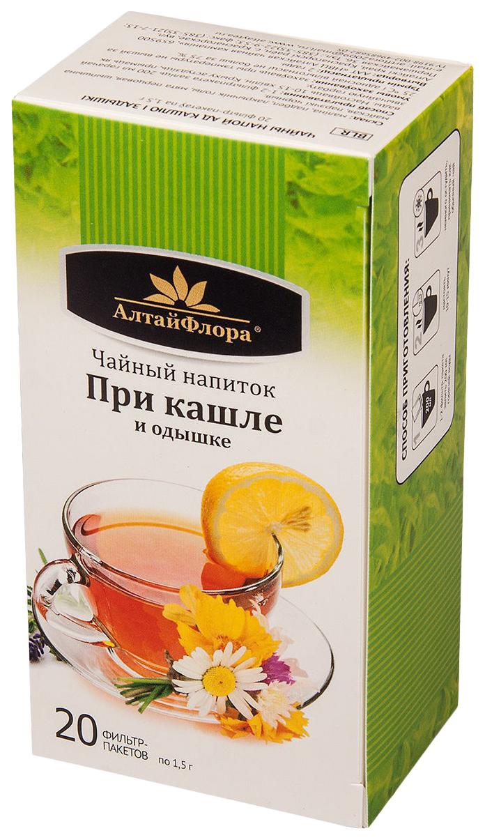 Чайный напиток При кашле и одышке
