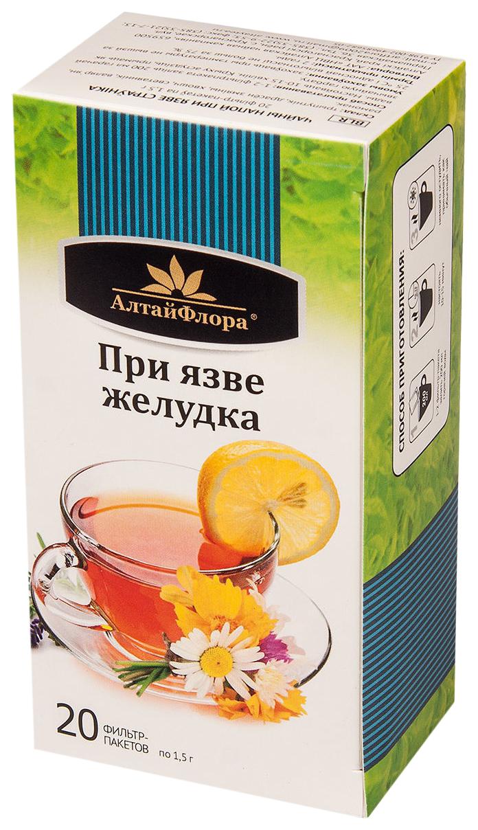 Чайный напиток При язве желудка 20