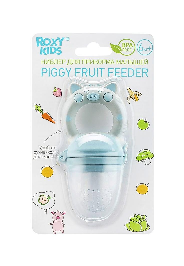 Ниблер для прикорма с силиконовой сеточкой ROXY-KIDS Piggy, голубой, Roxy Kids,  - купить со скидкой