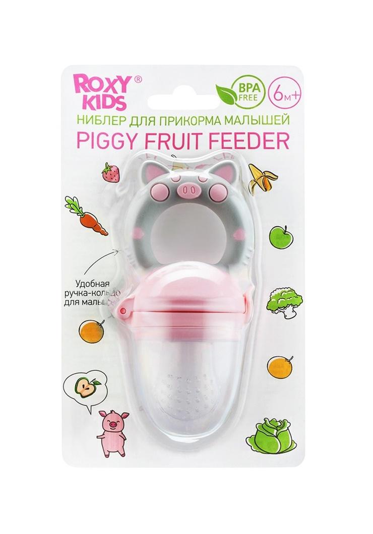 Купить Ниблер для прикорма с силиконовой сеточкой ROXY-KIDS Piggy, розовый, Roxy Kids,