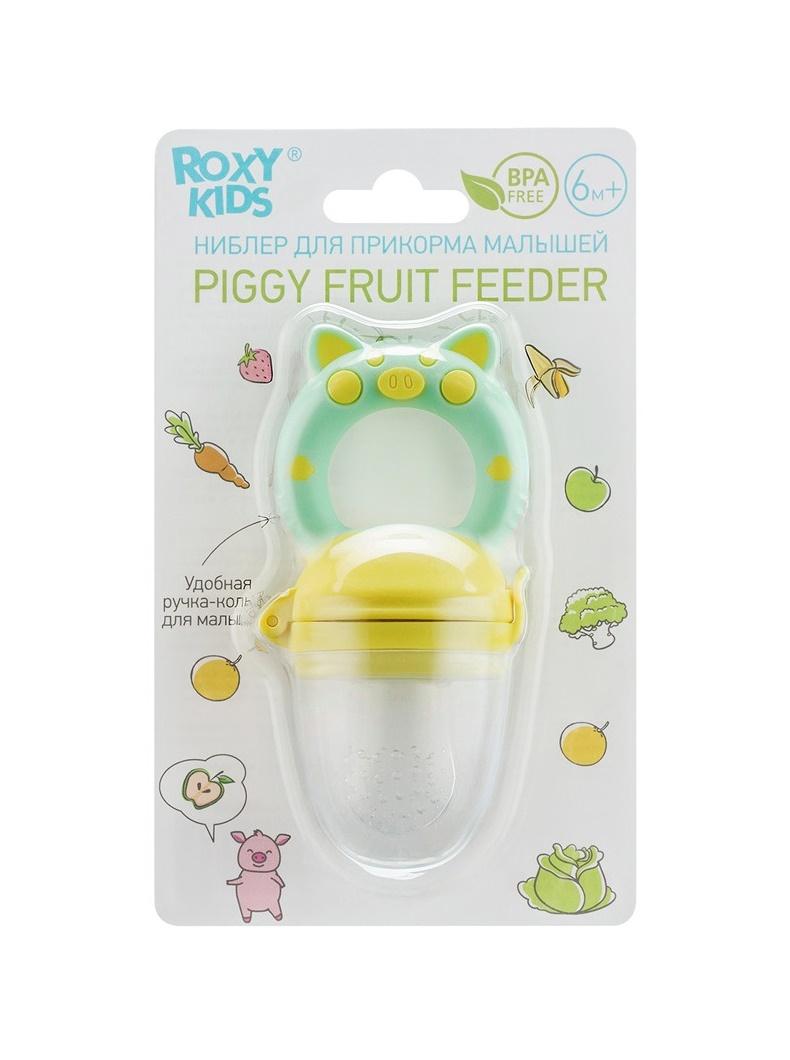 Купить Ниблер для прикорма с силиконовой сеточкой ROXY-KIDS Piggy, мятно-желтый, Roxy Kids,