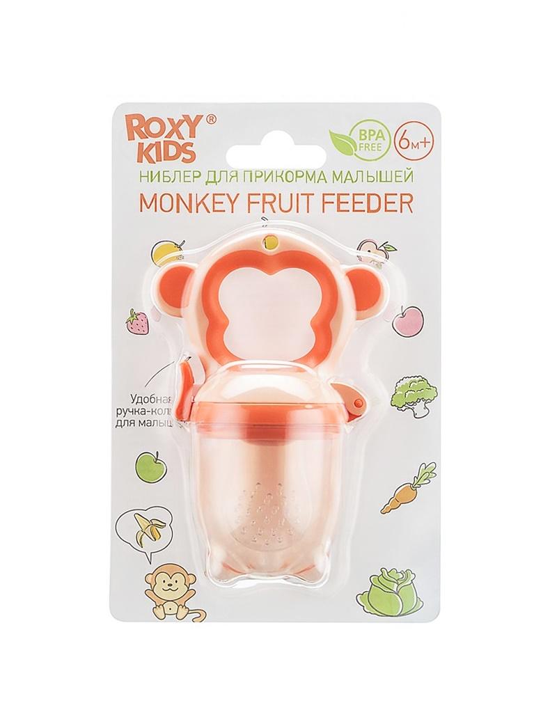 Купить Ниблер для прикорма с силиконовой сеточкой ROXY-KIDS Monkey, Roxy Kids,