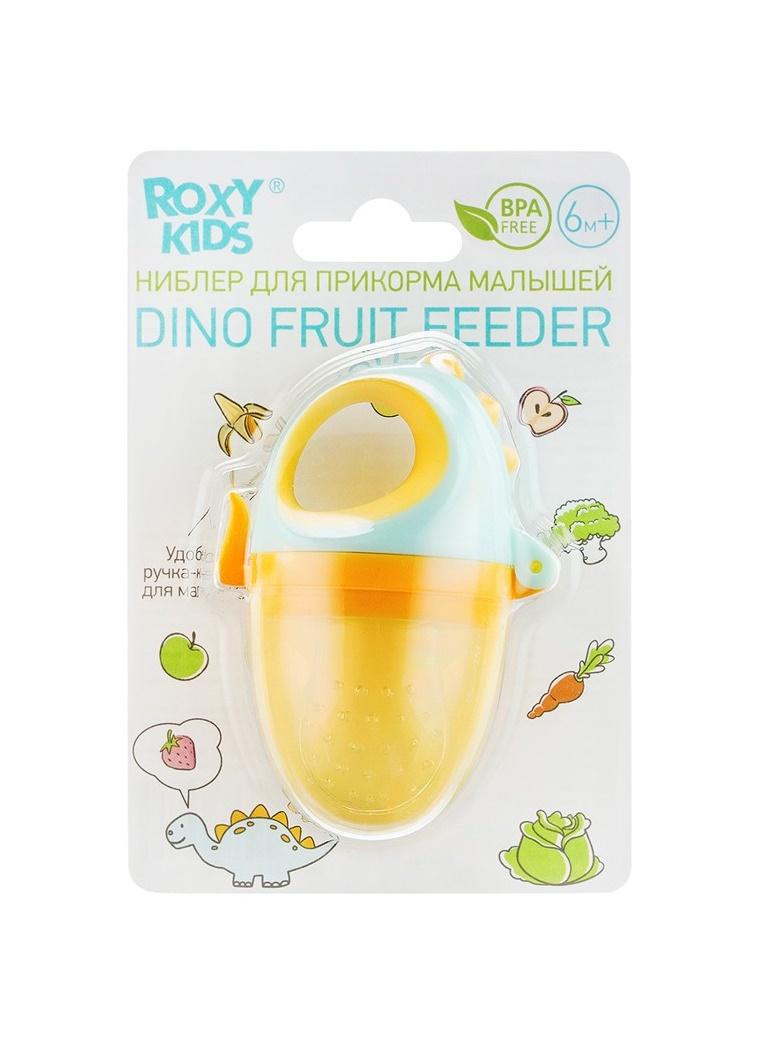 Купить Ниблер для прикорма с силиконовой сеточкой ROXY-KIDS Dino, Roxy Kids,