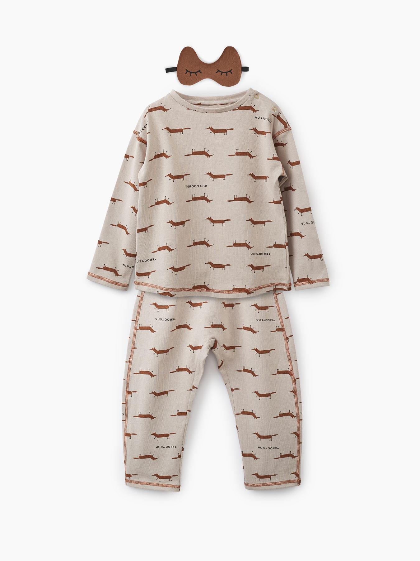 Купить 88081, Комплект из трех предметов (beige, 86) Happy Baby бежевый 86,