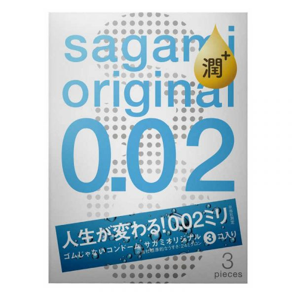 Купить Презервативы SAGAMI Original 002 полиуретановые EXTRA LUB 3шт., Презервативы SAGAMI Original 002 полиуретановые EXTRA LUB 3 шт.