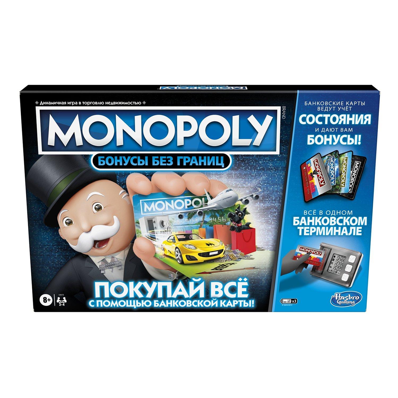Настольная игра Hasbro Монополия Бонусы без границ