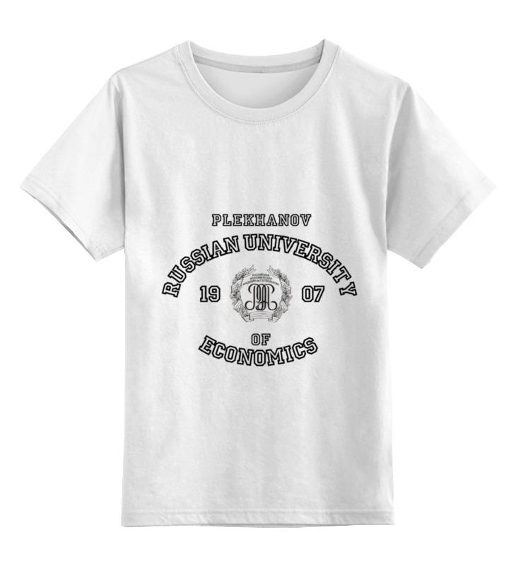 Купить 0000000676261, Детская футболка классическая Printio Рэу, р. 128,