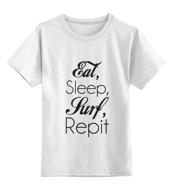 Купить 0000000680285, Детская футболка классическая унисекс Printio Eat, sleep, surf, repit р.128,