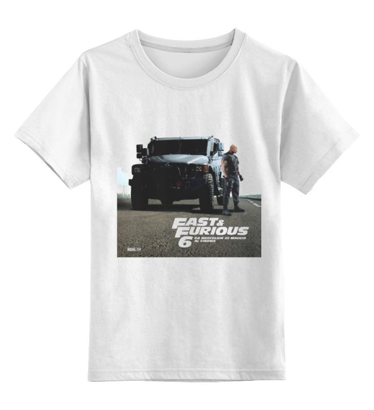 Купить 0000000686754, Детская футболка классическая Printio Fast & furious, р. 128,