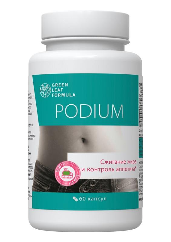 Купить Капсулы для похудения Podium Green Leaf Formula и контроля аппетита капсулы 60 шт.