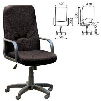 Кресло офисное Менеджер В 14, черное