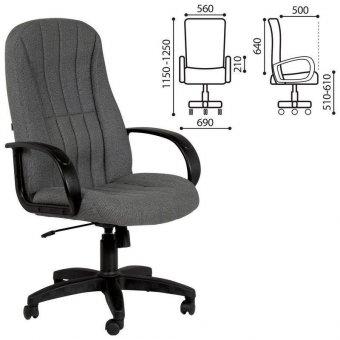 Кресло для руководителя Классик СН 685, серое