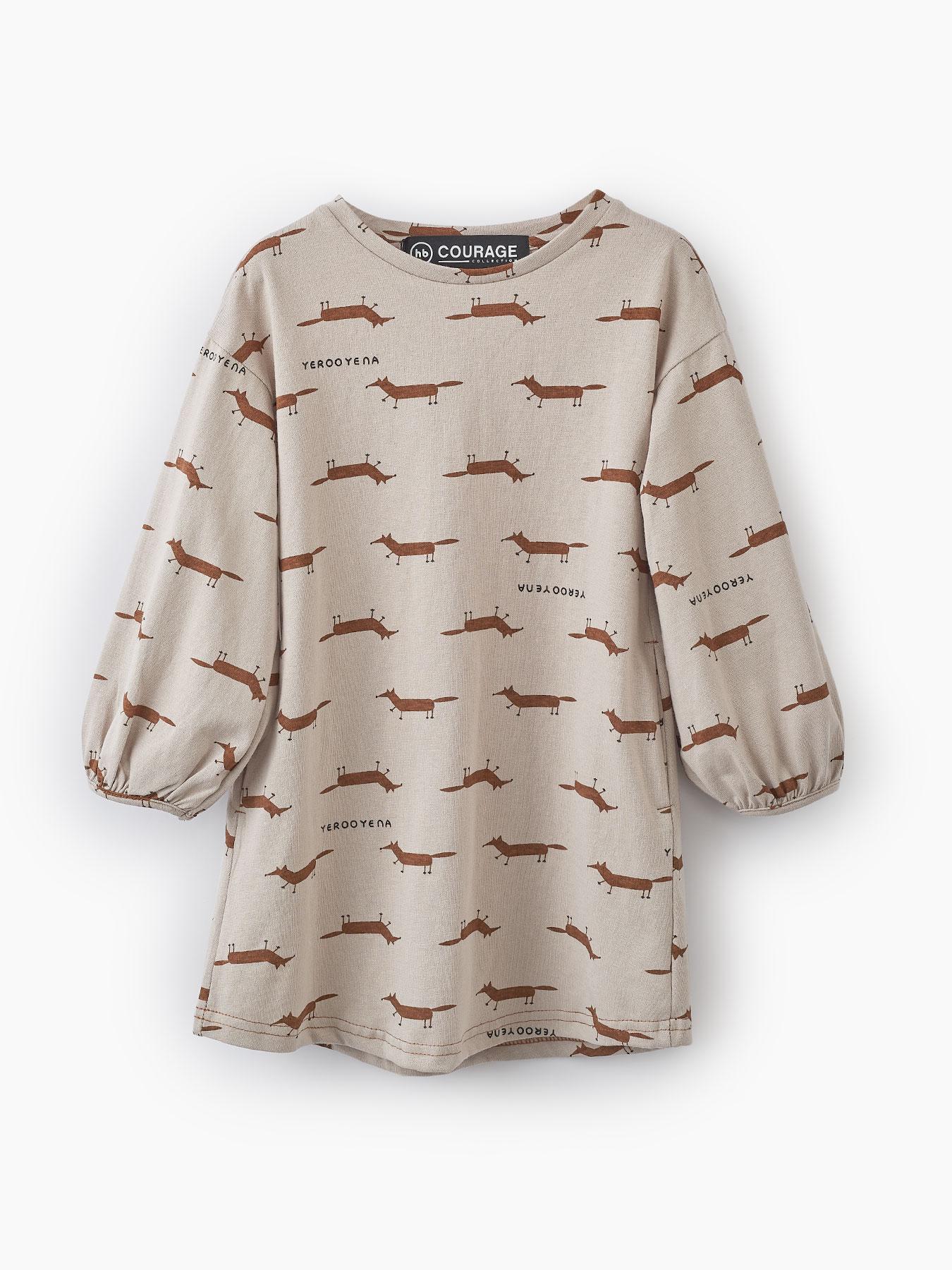 Купить 88086, Платье из хлопкового трикотажа (beige, 98) Happy Baby бежевый 98,