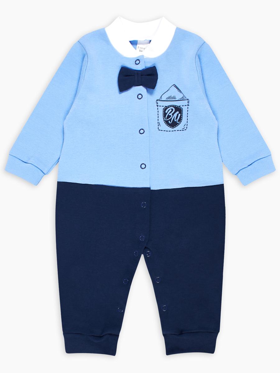 Купить Комбинезон детский Веселый малыш Маленький Джентльмен 357/322/мд/Голубой-синий р.68,