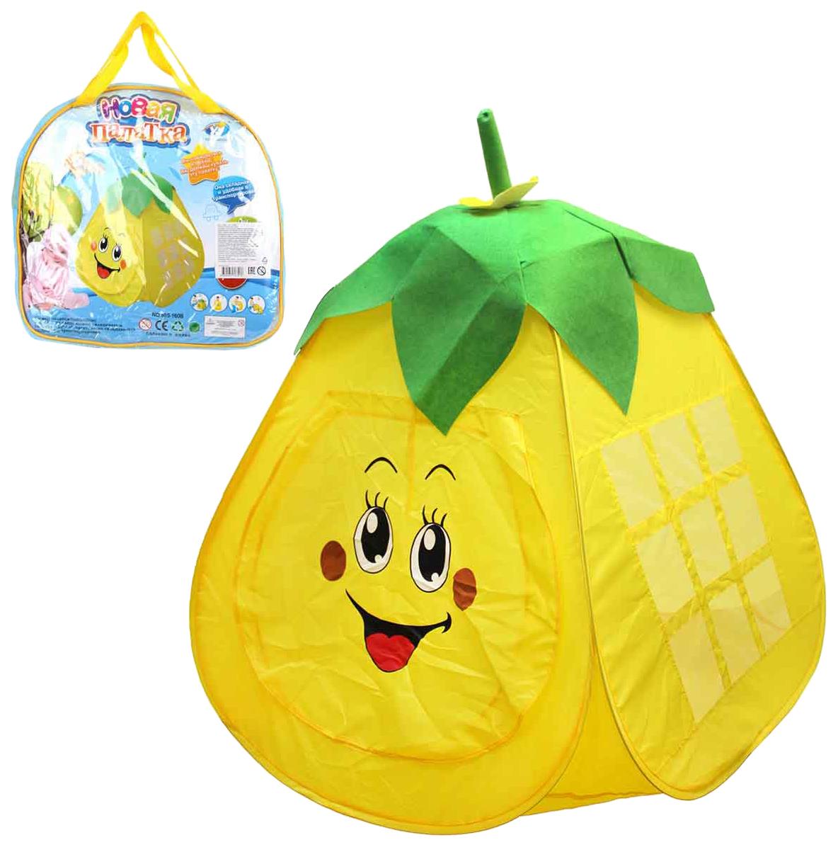 Детская игровая палатка Veld Солнечная груша 91286
