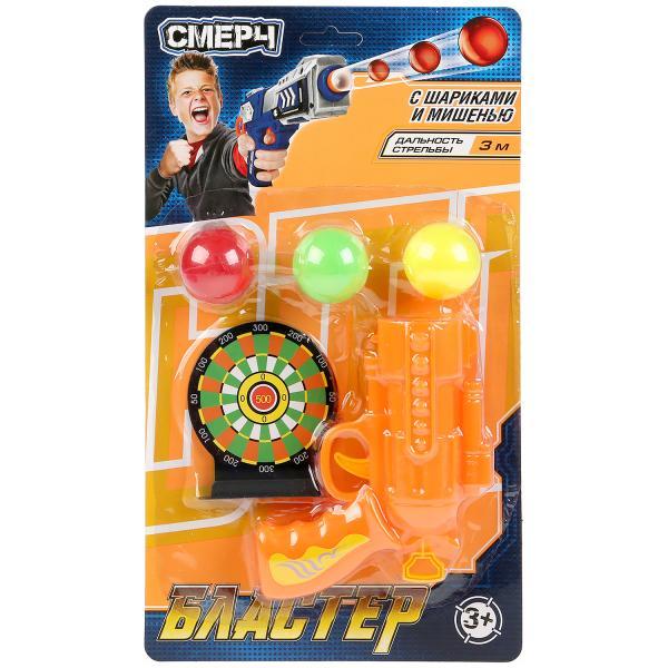 Купить Бластер стреляет шариками, мишень, в ассорт на блистере 25*18, 5*4, 5см ИГРАЕМ ВМЕСТЕ, Играем Вместе,
