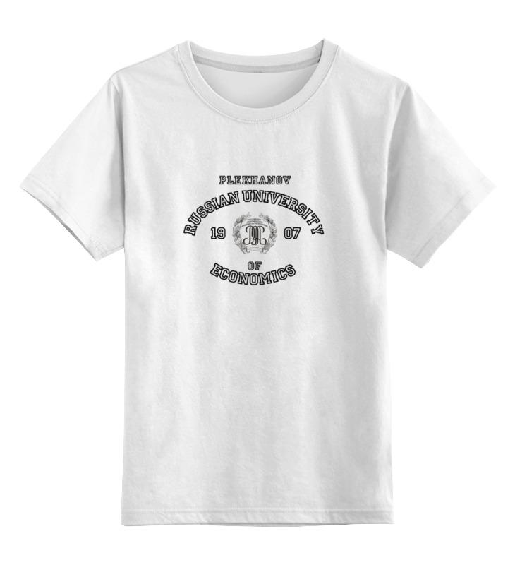 Купить 0000000676247, Детская футболка классическая Printio РЭУ, р. 104,