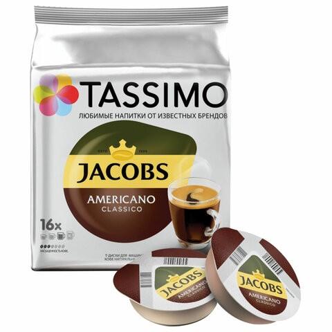 Кофе в капсулах JACOBS Americano для кофемашин Nespresso, 16шт*9г, ш/к 08262, 4000857
