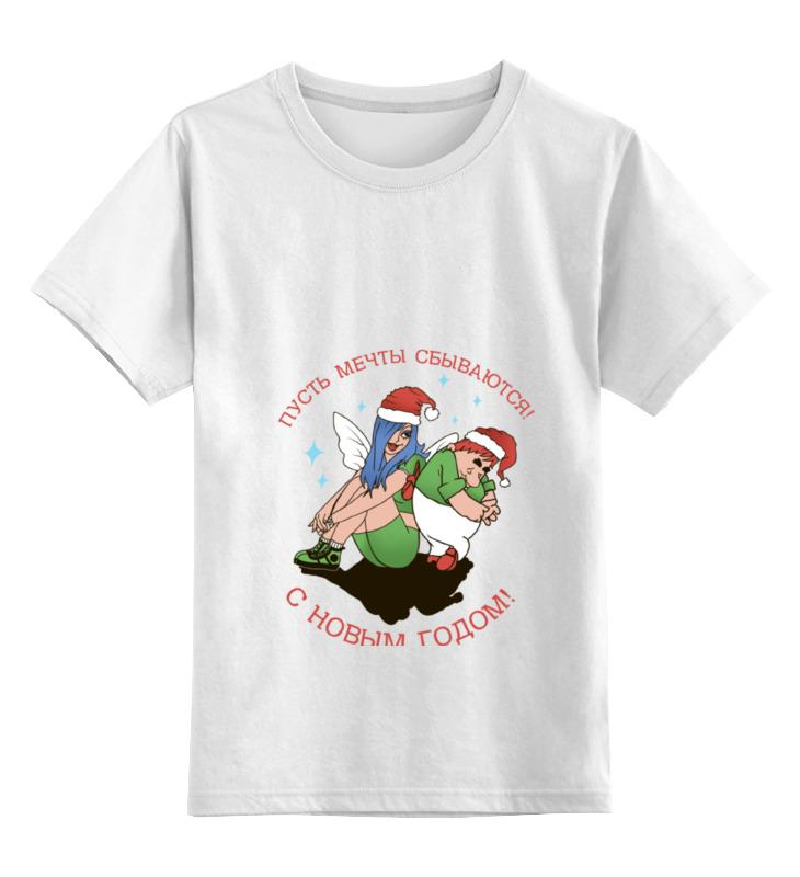 Купить 0000000676465, Детская футболка классическая Printio New year, р. 164,