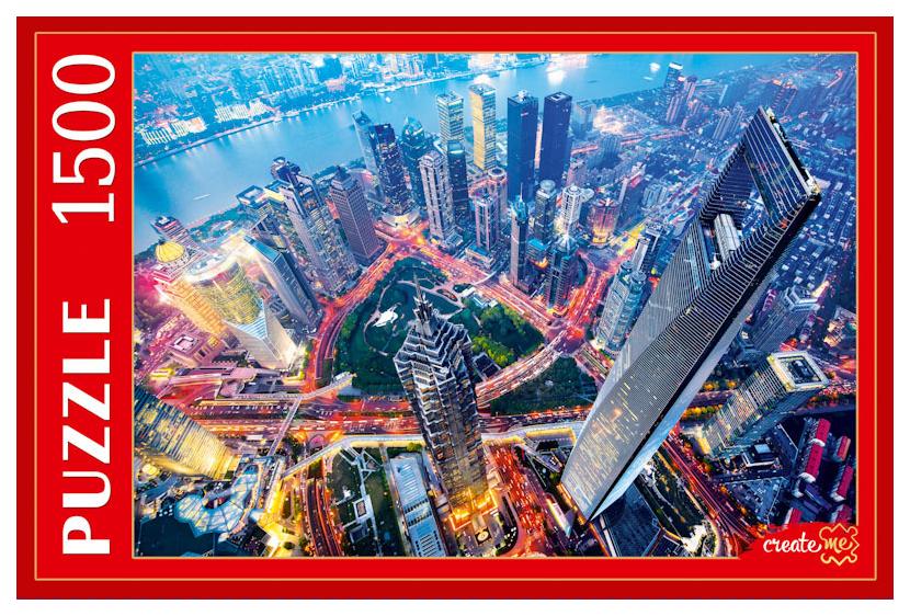 Купить Пазлы Рыжий кот Вечерние небоскребы в Шанхае 1500 элементов,